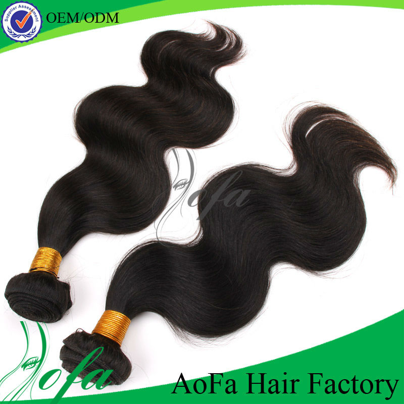 2013 Best selling hot wholesale indian hair care products
