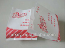 greaseproof toast/fried food paper bag with sharp bottom and red logo