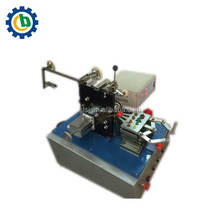 Automatic Amorphous Transformer Coil Winding Machine for Sale