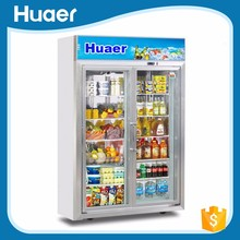 0-10 degree Upright Single Glass Door Beverage Cooler/ beverage chiller/beverage refrigerator