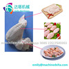 2017 new style new design new type chicken wing cutting machine