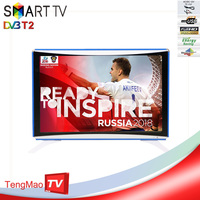 Wholesale OEM best price 17 inch led lcd tv/led television