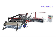 full automatic plywood saw cutting machine / four sides plywood edge trimming saw