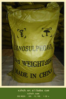 sodium lignosulphonate MN-2C Chemical products