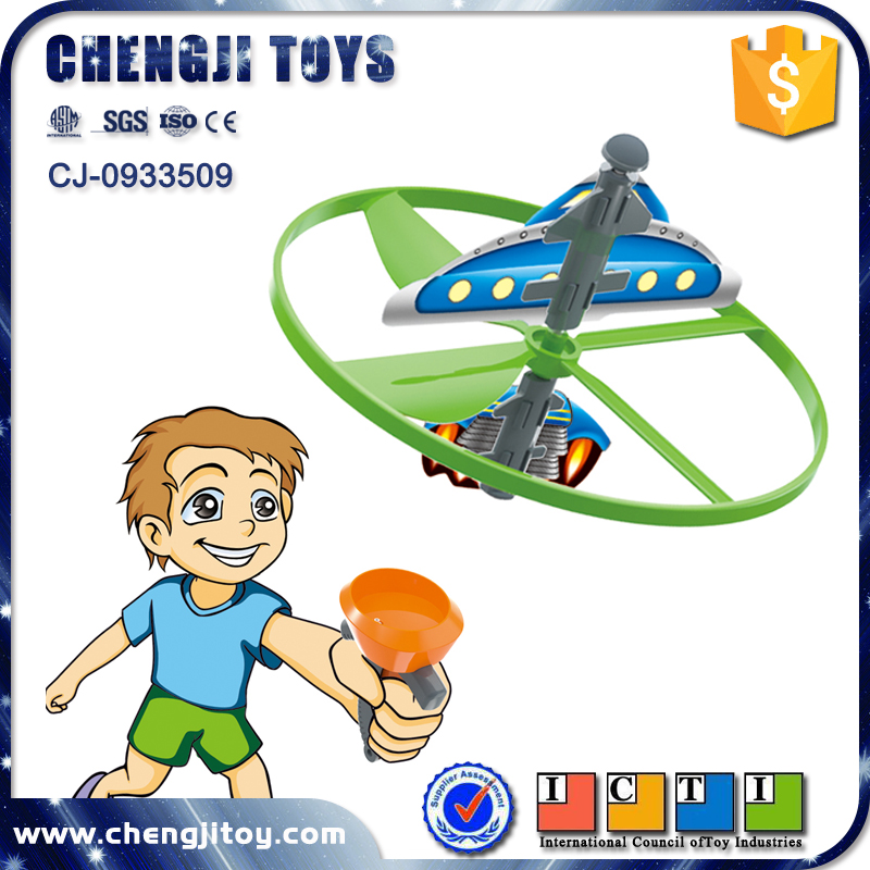 Outdoor launching game mini spin UFO plastic disc shooter flying spinning toys