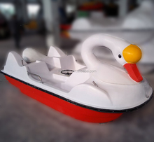 adult water park fiberglass water swan pedal boat for sea