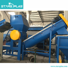 Waste Plastic MPE series PP PE Film cleaning washing recycling system