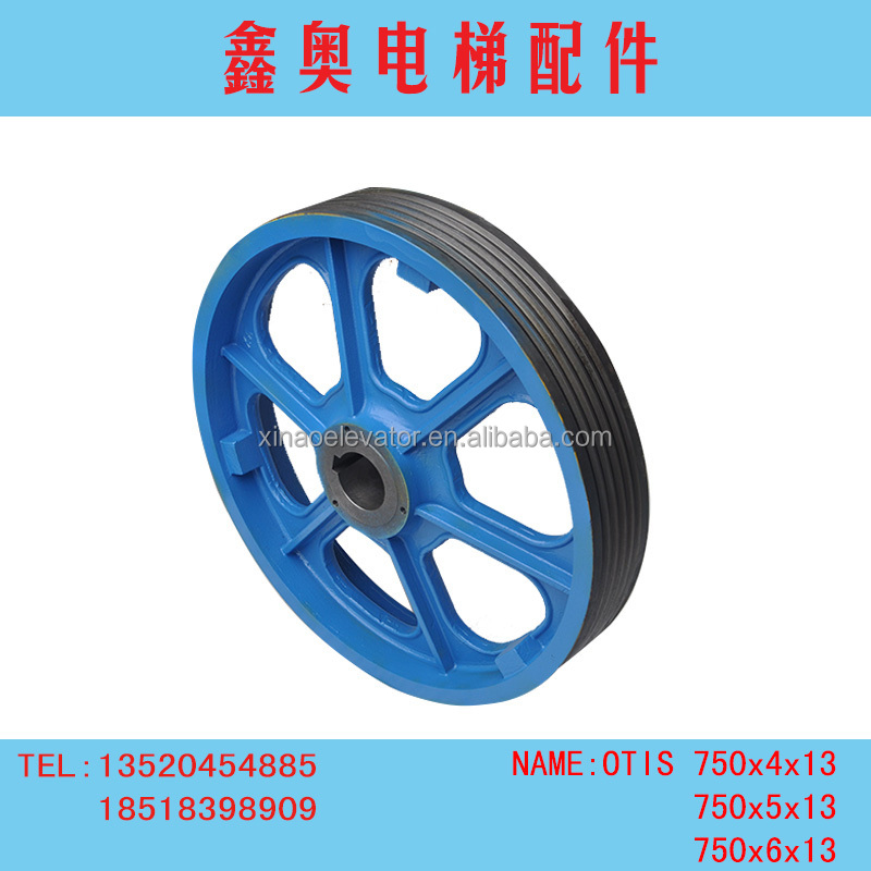 elevator parts sheave traction machine