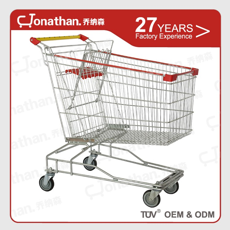240L supermarket mesh grocery big wheel shopping trolley