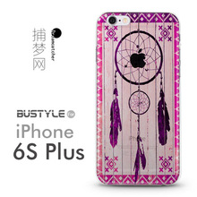 High Quality Shell Case Custom Design Soft TPU Mobile Phone Case For Apple iPhone 4 5s 5c 6 6s plus