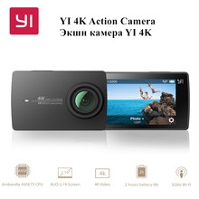 2017 newest sport wifi action camera xiao yi 2 4k 30fps Ambarella A9SE75 2.19 inch touch screen xiaomi yi 4k action camera