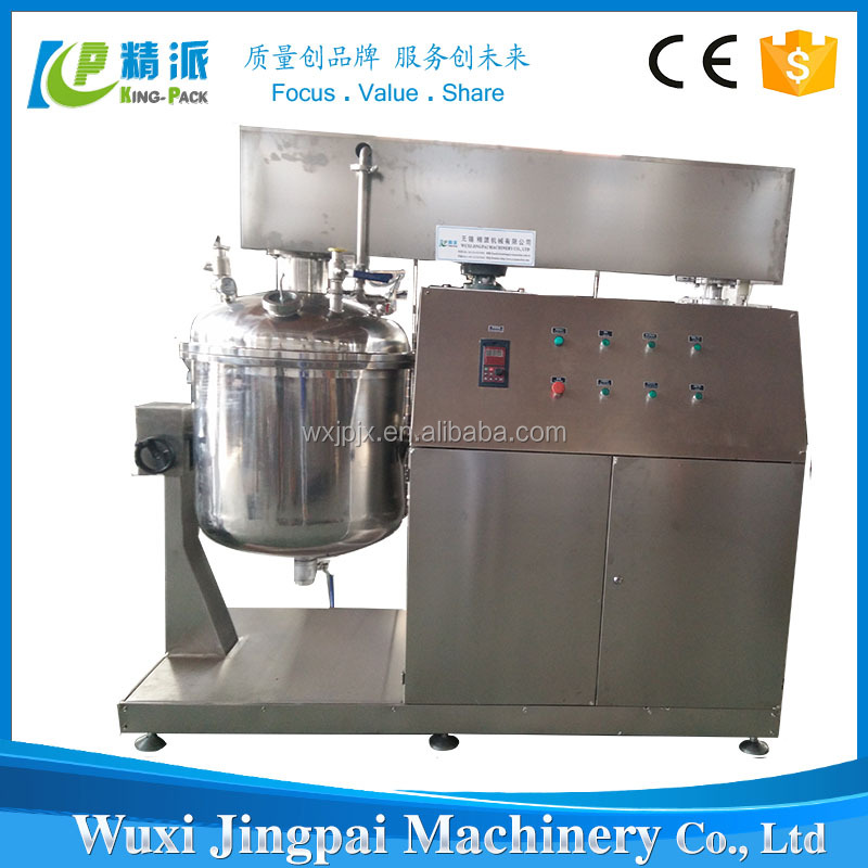high quality automatic vacuum emulsifying chemicals making machine with low price