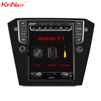 "Kirinavi tesla style Vertical screen android 7.1 10.4"" car video for vw passat b8 car dvd player gps navigation"