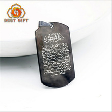 Custom logo alloy brass U-shaped ancient words dog tag