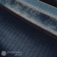 Stocklot denim for bangladesh fabric denim supplier in china
