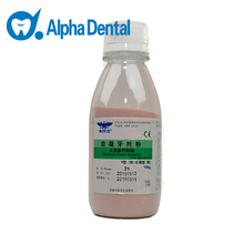 Dental Self Curing Denture Base Powder Type II/Self Curing Denture Base Material /Dental Self Curing Denture Base Resin