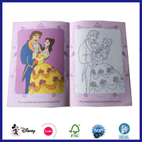Children Kids coloring book paper