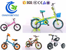 New design children favorite 12-20 inch baby bike /kids bicycle bike