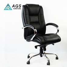 PU Leather german reclining cheap manger luxury leather office chair