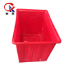 Roto moulded products square plastic tank aquarium fish tank