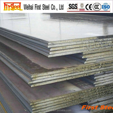 lower price alloy steel plate 8620