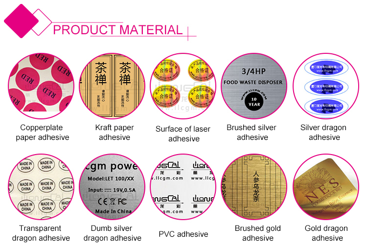 Custom design gold stamping adhesive vinyl printing stickers round label sticker