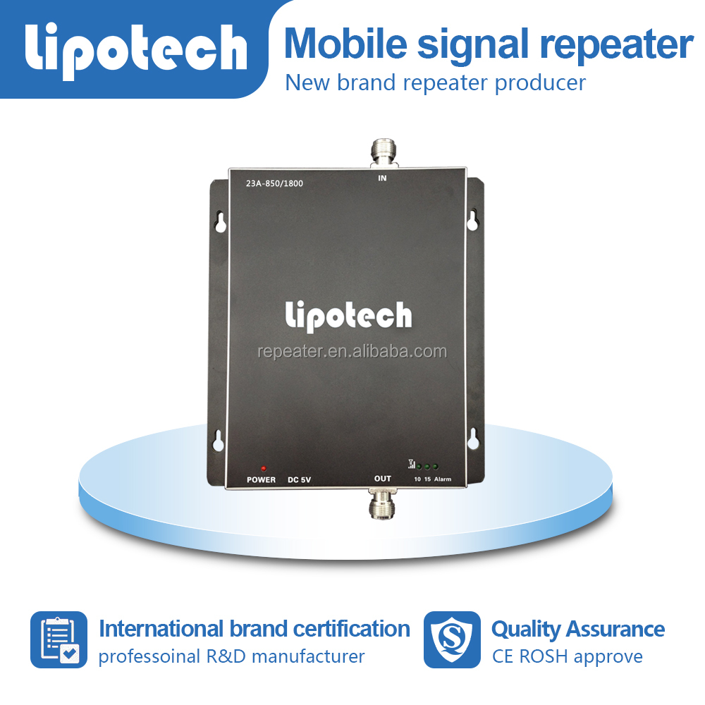 Smart phone 850/1800mhz CDMA/DCS 2G/3G China OEM signal repeater 65dbi dual band mobile cover indoor signal booster
