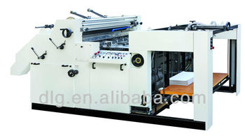 Automatic Water-based Film Laminating Machine (FMR-Z740)