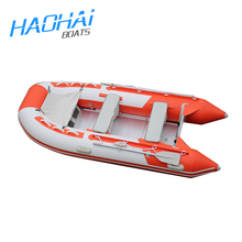 3.3m Small Folding Aluminum Floor Fishing Boat Used Patrol Boats with CE