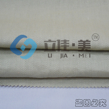 100% cotton Linen Sweat Suit Fabric Herringbone Pattern linen cotton