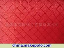 polyester pvc fabric