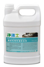 Good smell OEM/ODM air conditioner cleaning by detergent label