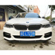 high quality MP style front lip for 5 Series G30 G38 2016Y-ON