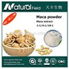Strictly testing before shipping peruvian maca powder extract 4:1