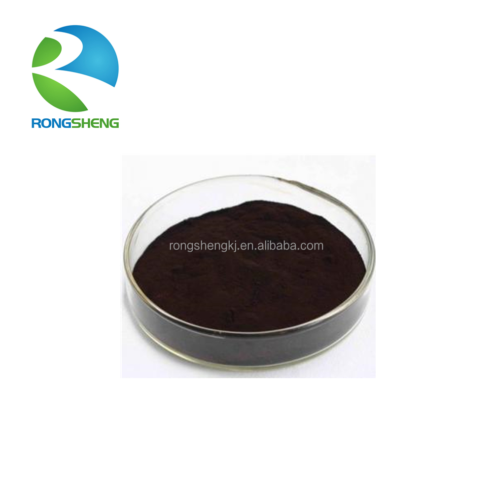 High Quality Organic Black Rice Extract