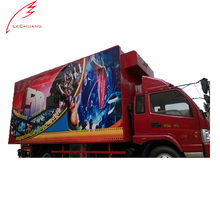 2016 New Fashion Truck Mobile 5D Cinema 5d Virtual Projector for Amusement