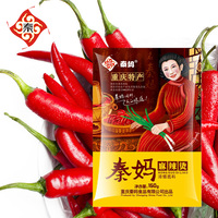 QINMA Jindian MalaTang 150g Hot pot Spicy Condiment