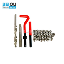 hot sale tool kit UNC UNF 131pcs thread repair kit with ISO certification