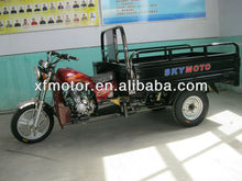 cheap three wheel motorcycle 150cc