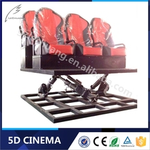 Digital Special Effect 6Dof Entertainment Equipment 5D 8D 9D Cinema Theater System 12D Motion Platform