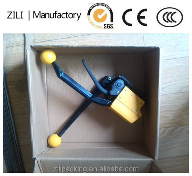 A333 steel strapping tool,metal hand-held packing tool