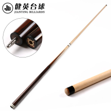 hot sale good quality wooden extension rod cheap pool cue stick length