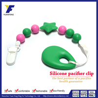 Silicone teething jewelry and funny baby silicone ring pacifier