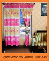 hot sale 100%Polyester door curtain fabric