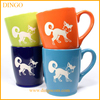 Cheap Porcelain Mugs Accept Logo Print With Small quantity Coffee Mugs for Wholesale