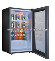 hot sale 85L compressor mini refrigerator