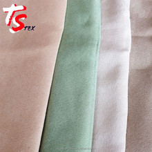 suede fabric for wallpaper