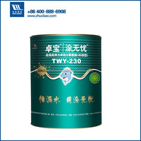 High Elastic Polyurethane waterproofing coating for drinking pools