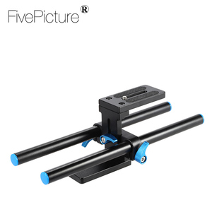 15mm Rail Rod Quick Release Baseplate Follow Focus Shoulder Mount DSLR Camera For Canon Nikon 1/4 Screw Connect