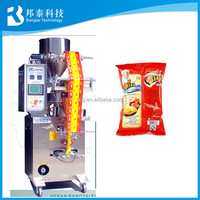 Seeds almonds/peanuts small packaging machine/packaging machine price wholesale